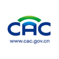 Cloud Service Security Certification - Cyberspace Administration of China (CAC)