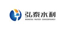 宁波弘泰水利信息科技有限公司