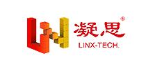 北京凝思科技有限公司