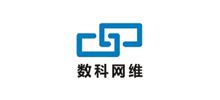 北京数科网维技术有限责任公司