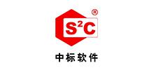 上海中标软件有限公司